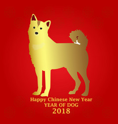 Happy chinese new year 2018 gold dog vector