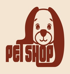 pet shop2 resize vector image