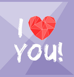 I love you valentines with red heart vector