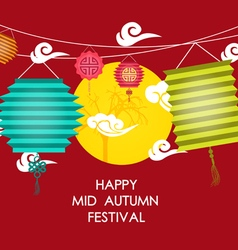 Mid autumn festival background with lantern vector
