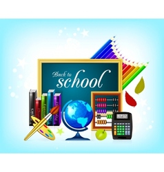 School icon vector