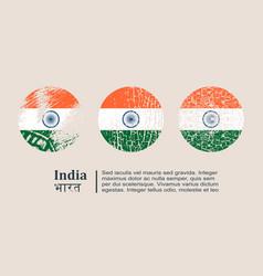 India flag design concept vector