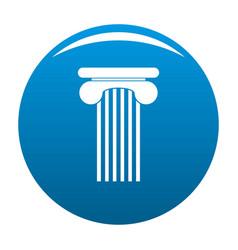 Top column icon blue vector