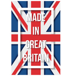 Made in great britain flag poster vector