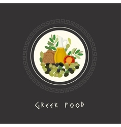 Greek food image vector