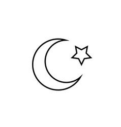 islam icon vector image