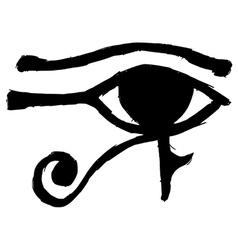 Eye of ra vector