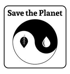 yin yang sign eco vector image vector image