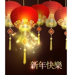 Chinese new year paper graphics vector