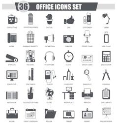 Office black icon set Dark grey classic vector image
