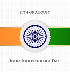 India independence day festive label vector