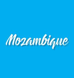 Mozambique text design calligraphy vector