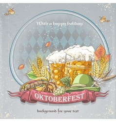 Image festive oktoberfest background for your text vector