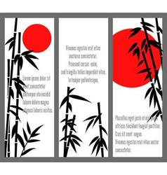 Japanese bamboo tree cards design or chinese bambu vector image