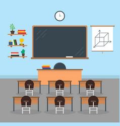 Cartoon interior classroom school or university vector