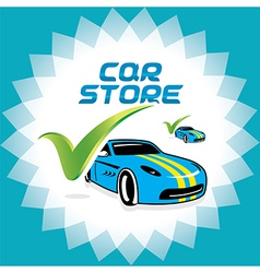 Car accept icons vector