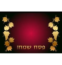 Happy passover hebrew wish card vector