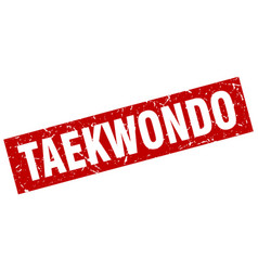 square grunge red taekwondo stamp vector image vector image