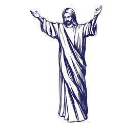 Jesus christ the son of god  symbol of vector
