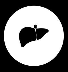 Liver internal organ medical simple black icon vector