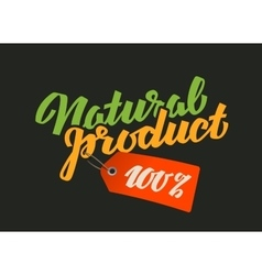 Calligraphic inscription natural product vector