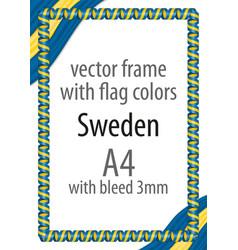 flag v12 sweden vector image vector image