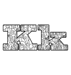 Anti coloring book alphabet the letter K vector image
