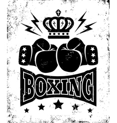 Boxing new logo black vector