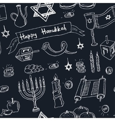 Happy hanukkah doodle seamless pattern vintage vector