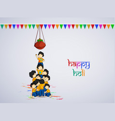 Hindu festival holi background vector