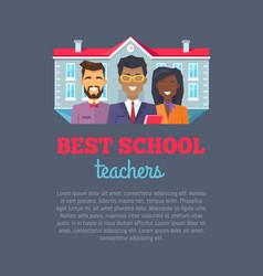 best school teachers with text vector image vector image