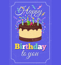 Retro happy birthday party greeting card vector