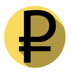 Ruble sign flat black icon with flat vector