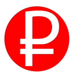 ruble sign white icon in red circle on vector image