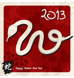 Chinese new year of the snake vector