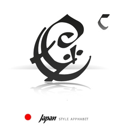 English alphabet in japanese style - c - vector