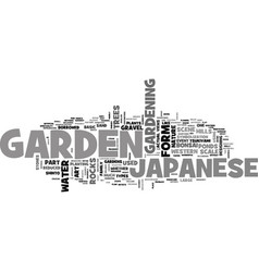 A japanese garden is not your ordinary garden vector