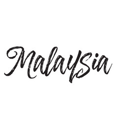 malaysia text design calligraphy vector image vector image