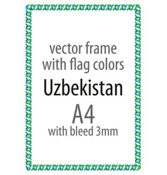 flag v12 uzbekistan vector image vector image