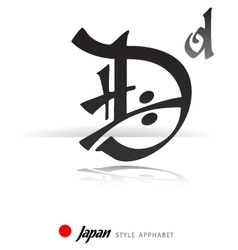 English alphabet in Japanese style - D - vector image vector image