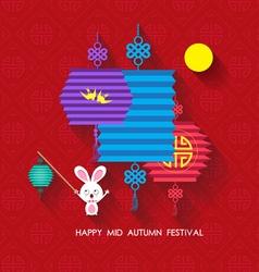 Oriental paper lantern and rabbit mid autumn vector