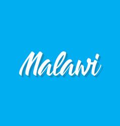 Malawi text design calligraphy vector