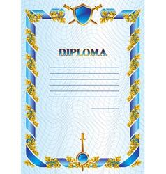 Military diploma vector