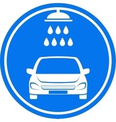 Blue car wash icon vector
