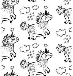 Seamless pattern with cute unicorns and clouds in vector