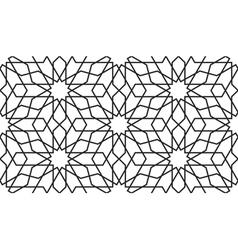 Moroccan stars seamless pattern vector