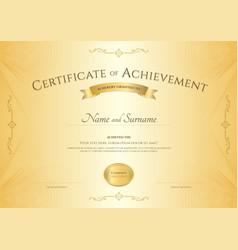 Elegant certificate of achievement template on vector