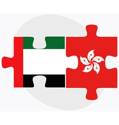 United arab emirates and hong kong sar china vector