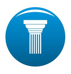 Expanding column icon blue vector