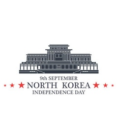 Independence day north korea vector
